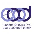 Европейский центр долгосрочной опеки